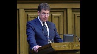 Заседание Пленума Верховного Суда РФ 13 июля 2017 года