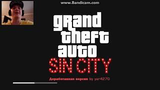 Gta SA cin city #2