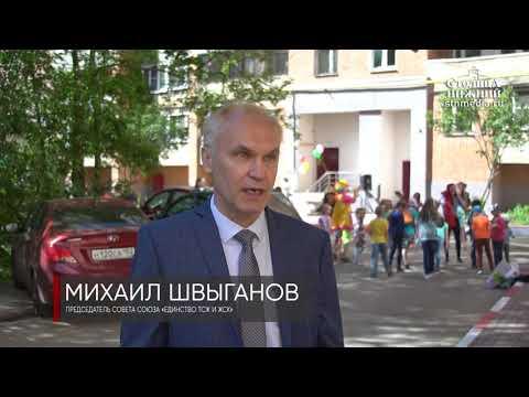 Дом № 11 по ул  Родионова перешел от ДУК к ТСН, Нижний Новгород