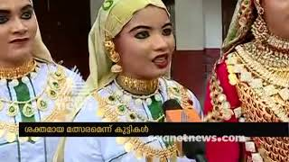 Kerala School Kalolsavam 2018 |Audience active participation in Oppana competition
