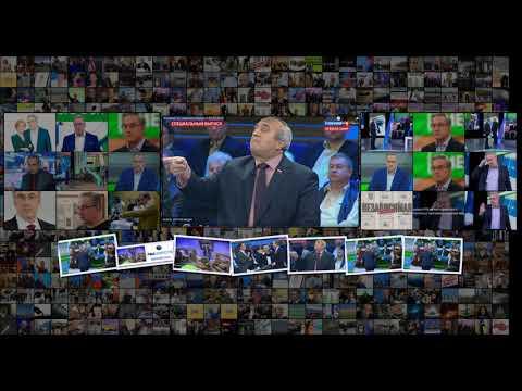 После нацистского приветствия в эфире НТВ началась драка