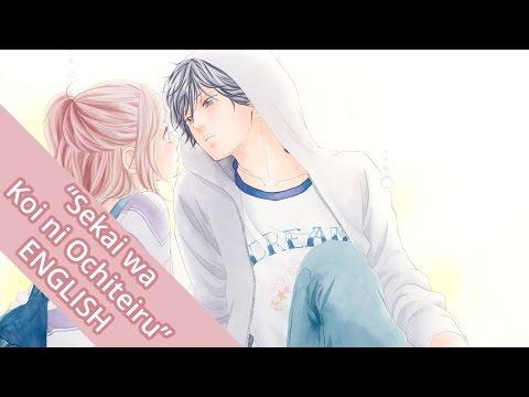 【MewKiyoko】Sekai wa Koi ni Ochiteiru Full Version ENGLISH ≪Ao Haru Ride OP≫