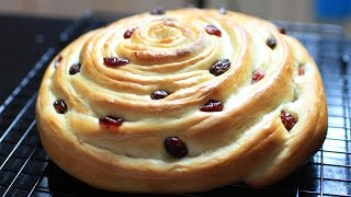 Nutella And Raisins Bread Recipe/葡萄干面包