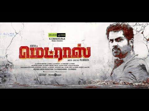 Kaal Pandhu Sanda | Madras (Original Score) | Santhosh Narayanan