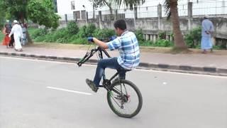 অবিশ্বাস্য হলেও সত্য - এক চাকার সাইকেল - Bicycle Stunts - Simple Crafts - Stunt Abir Hossain