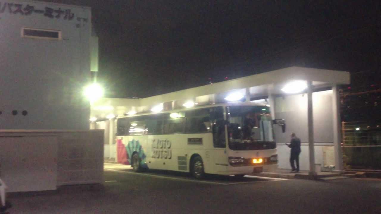 舞鶴行 夜行高速バス シルフィー...