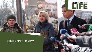 Проект «Обличчя миру»: на житомирських зупинках громадського транспорту розмістили фото військових