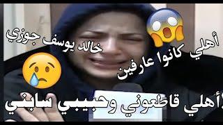 منى فاروق تروي كل تفاصيل الفيديو الاباحي لها مع شيما الحاج وخالد يوسف