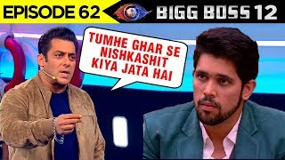 Salman Khan THROWS Shivashish Mishra Out Of The Show | Day 62 Bigg Boss 12 Episode Update
