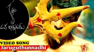 Krishnam Vande Jagadgurum Video Songs || Jaruguthunnadi Song || Rana, Nayanthara