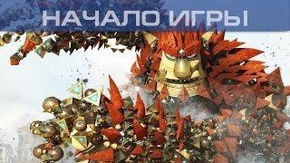 ▶ Knack - Начало игры, PS4, 1080p