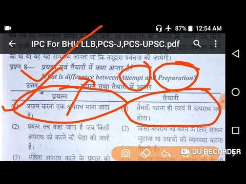Legal Knowledge #1- Law of Crime (IPC) | BHU  Entrance/PCS-J/UPPCS-UPSC(Mains)