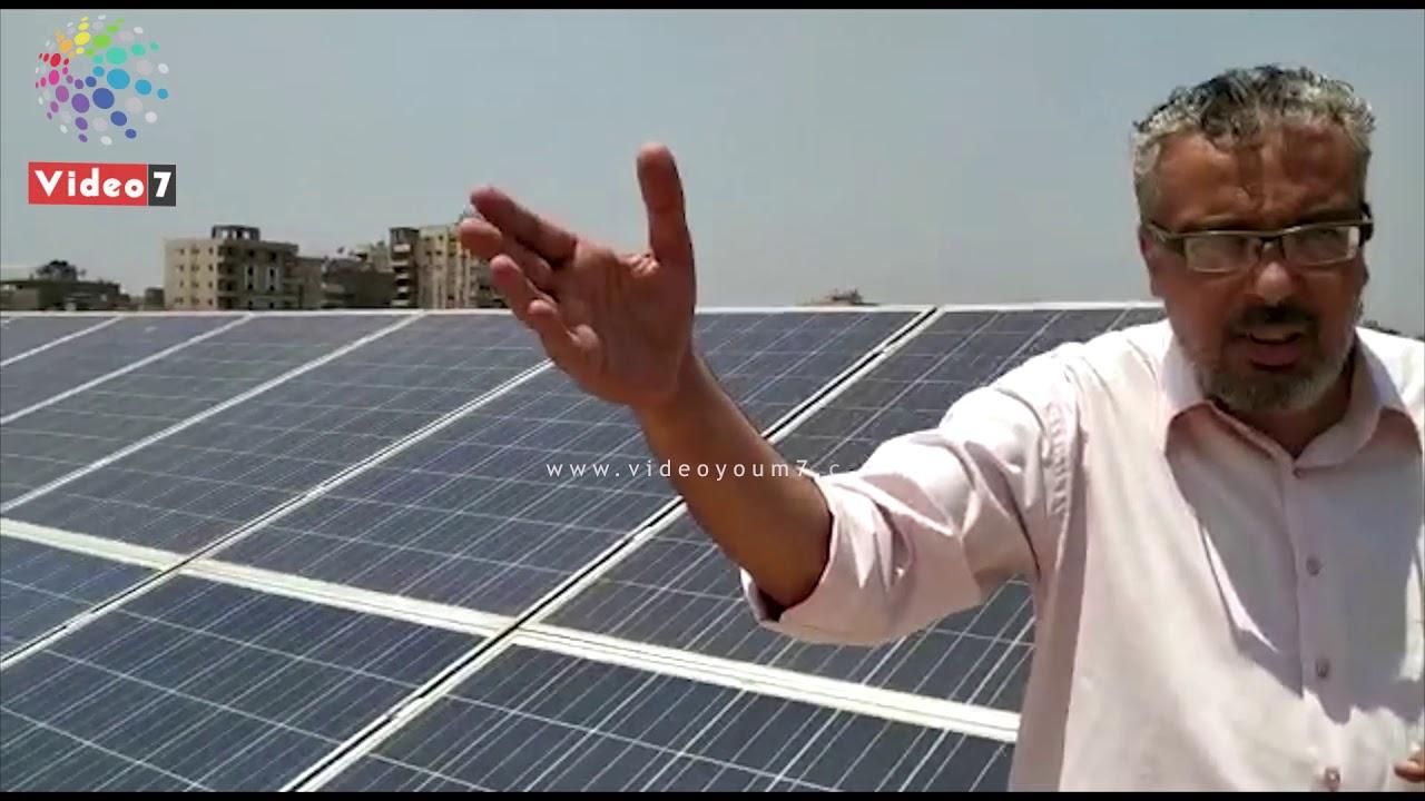 اليوم السابع :نور بيتك وكل عيش..محطة طاقة شمسية توفر لك الكهرباء ودخل شهرى