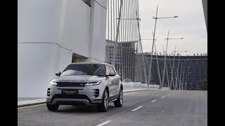 2020 Range Rover Evoque Malaysia Launch