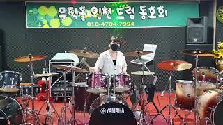 #나는나비 #YB밴드  #악보없이 드럼배우자 #중년들의…