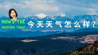 How's The Weather Today? 今天天气怎么样?  Textbook Series - Chinese Made Easy #2 Lesson 4 screenshot 4