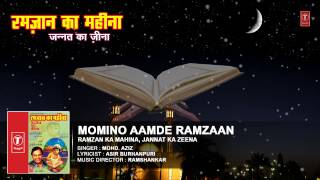 Momino Aamde Ramzan Mubarak Full Audio Song || Mohd. Aziz || T-Series Islamic Music
