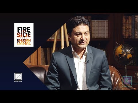 Gokarna Bista (Minister of Labour, Employment and Social Security) - Fireside |  05 November 2018