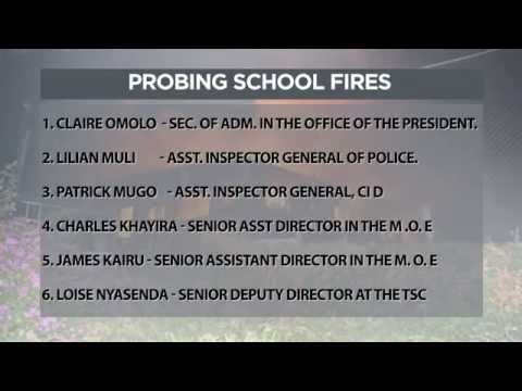 Education and interior ministries form team to probe fires