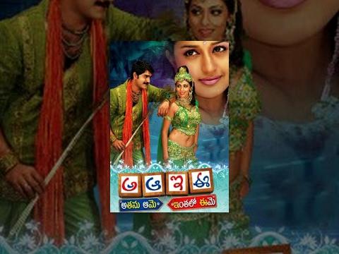 a-aa-e-ee-full-length-telugu-movie-||-srikanth,-meera-jasmine,-sadha-||-shaliimarcinema