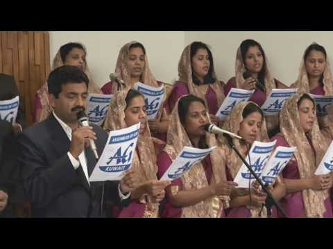 Sthuthikam Halleluya Episode #6 Kuwait AG Church