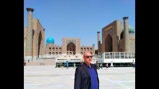 Вадим Старов Система-Тур в Узбекистан часть 1 Самарканд Места Силы