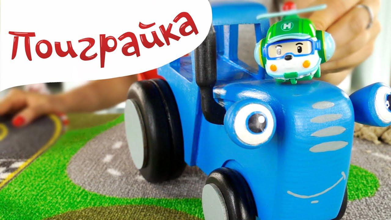Щенячий патруль в магазине mytoys. Ru это высокое качество по низким ценам. ➤ быстрая и бережная доставка по москве и всей россии. ➤ любимые герои с гарантией.