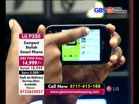 GBS TV HOMESHOPPING LG OPTIMUS ME-p350