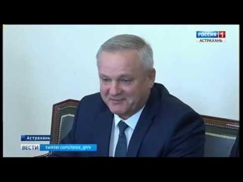 У пограничного управления ФСБ России по Республике Калмыкия и АО новый руководитель