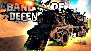 ДАВАЙ ИХ ВСЕХ СЮДА! • Band of Defenders #1