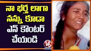 Disha Accused Chennakesavulu Wife Protest At Chattanpalle Village  | V6 News