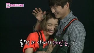 Download Video 【TVPP】Jeong Jin-Woon(2AM) - Romantic Travel at Beach, 정진운(투에이엠) - 로맨틱 바다 여행 @ We Got Married MP3 3GP MP4