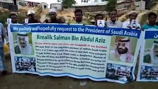 Some Rohingya Prisoners in Saudi Arabia massage To all Consider About Them