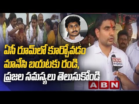 TDP Leader Nara Lokesh face to face ,Comments on YS Jagan Govt | ABN Telugu