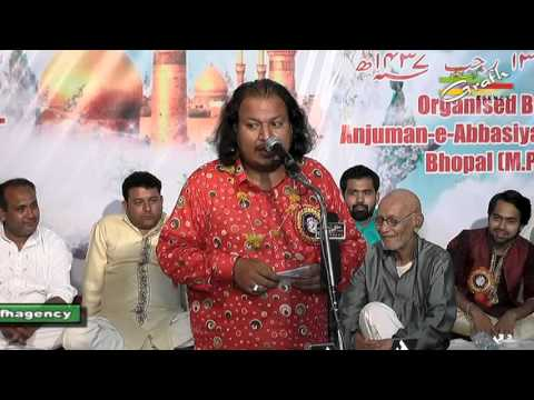 Betab Hallauri | Jashn-e-Imam Ali A.s. - 2016 | Karbala Imambada V.I.P. Road Bhopal