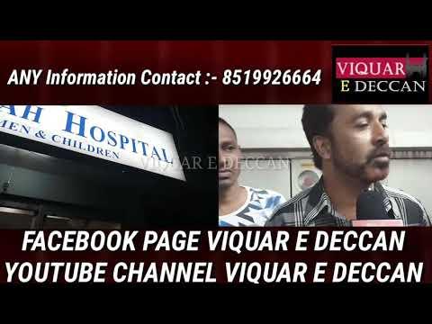 new born babby died due to doctors carelessnes in salamah hospital nana nagar