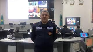 Оперативная информация  из Центра управления кризисными ситуациями КЧС МВД