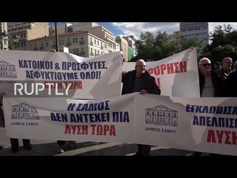 Greece: Aegean mayors and residents protest Athens' refugee crisis response