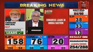 Haryana Results : Bhupinder Singh Hooda In The Lead, Khattar Leads In Karnal