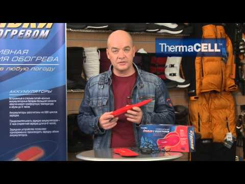 Cтельки c подогревом Thermacell. http://termostelki.ru/