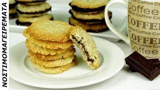 Ένα φανταστικό γλυκάκι για όλες τις λιγούρες της ημέρας. Μπισκότα cookies με βρώμη και σοκολάτα
