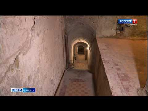 В Самаре раскрыли военный секрет 79-ти летней давности