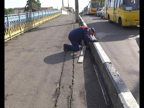 Телеканал ІНТБ: Міст біля технічного університету у Тернополі розпочали ремонтувати