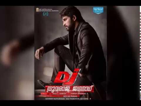 DJ || Druvaraja Jagannadham Bgm || Allu Arjun