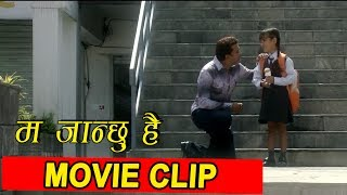 म जान्छु है | Ma Janchhu Hai | Movie Clip | SHREEMAN