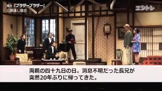 公演の詳細はこちら http://entre-news.jp/2013/11/13761.html 2013年11...