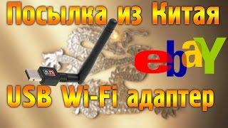 видео Купить Openbox AIR - Беспроводной USB адаптер Wi-Fi 150Mbps 802.11n по цене 700 руб. в Москве