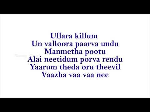 Mr. Chandramouli | Yedhedho Aanene Tamil Lyric Video | Gautham Karthik, Regina | Sam C S