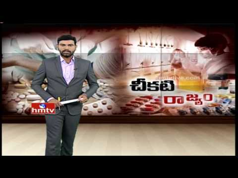 Public Opinion on Clinical Trials Mafia | Special Report | JAGORE | HMTV