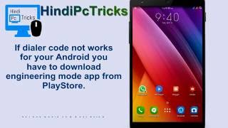 how to use 4g jio sim on any 3g phone here the result if support 4g or not on your android hindi